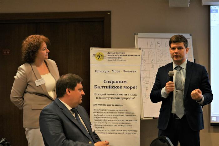 Commitee of environmental use of St.Petersburg and Commitee of ecological control of LenOblast